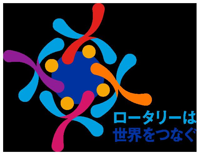 2019-2020テーマ